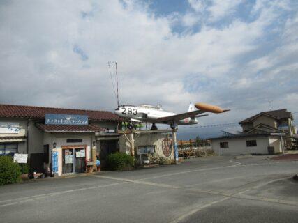 太刀洗駅は、福岡県朝倉郡筑前町高田にある甘木鉄道甘木線の駅。