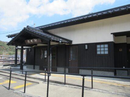 夜明駅は、大分県日田市大字夜明にある、JR九州の駅。
