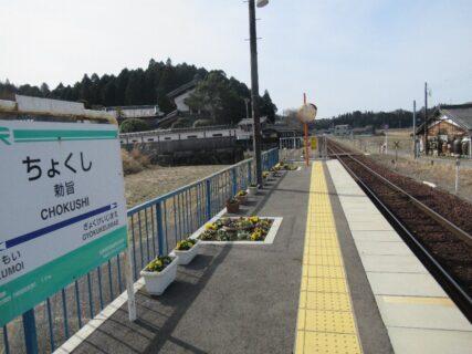 勅使駅は、滋賀県甲賀市信楽町勅旨にある、信楽高原鐵道の駅。
