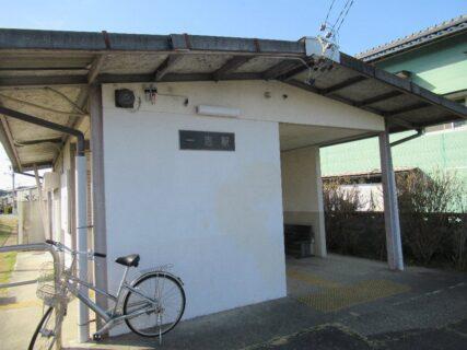 一志駅は、三重県津市一志町八太にある、JR東海名松線の駅。