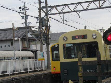 楚原駅は、三重県いなべ市員弁町楚原にある、三岐鉄道北勢線の駅。
