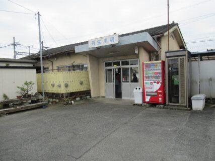丹生川駅は、三重県いなべ市大安町丹生川中にある、三岐鉄道三岐線の駅。