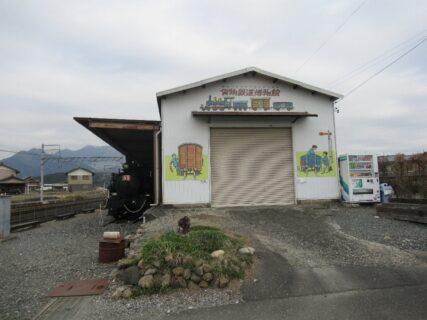 貨物鉄道博物館は、三重県いなべ市の丹生川駅に隣接する鉄道保存展示施設。