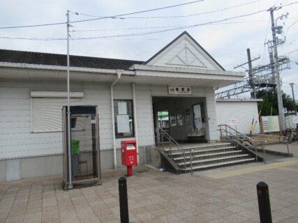 菰野駅は、三重県三重郡菰野町大字菰野字辰己野にある、近畿日本鉄道の駅。