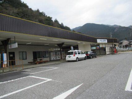 湯の山温泉駅は、三重県三重郡菰野町大字菰野字募にある、近畿日本鉄道の駅。