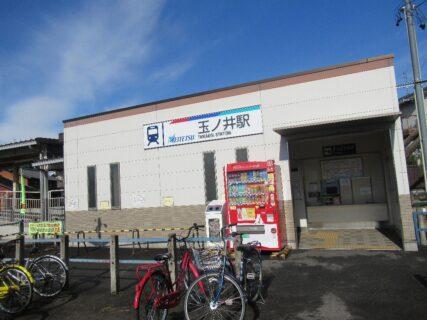 玉ノ井駅は、愛知県一宮市木曽川町にある名古屋鉄道尾西線の駅。