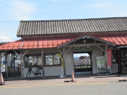 揖斐駅は、岐阜県揖斐郡揖斐川町脛永にある養老鉄道養老線の駅。