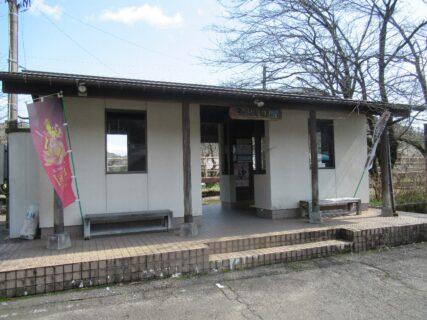 谷汲口駅は、岐阜県揖斐郡揖斐川町谷汲長瀬にある樽見鉄道樽見線の駅。
