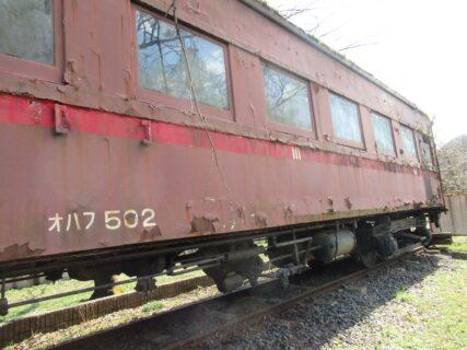 谷汲口駅に保存されている客車、オハフ502なのですが。