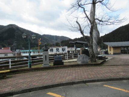 樽見駅は、岐阜県本巣市根尾樽見字下川原にある樽見鉄道樽見線の駅。