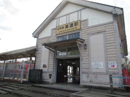 美濃駅は、岐阜県美濃市広岡町にあった名鉄美濃町線の駅(廃駅)。