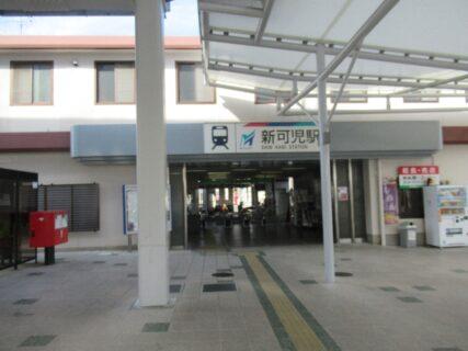 新可児駅は、岐阜県可児市下恵土今広にある名鉄広見線の駅。