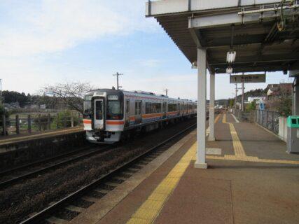 姫駅は、岐阜県多治見市姫町一丁目にある、JR東海太多線の駅。