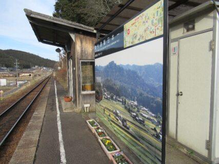 飯羽間駅は、岐阜県恵那市岩村町飯羽間字光学にある明知鉄道明知線の駅。