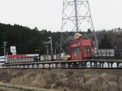 極楽駅は、岐阜県恵那市岩村町飯羽間にある明知鉄道明知線の駅。