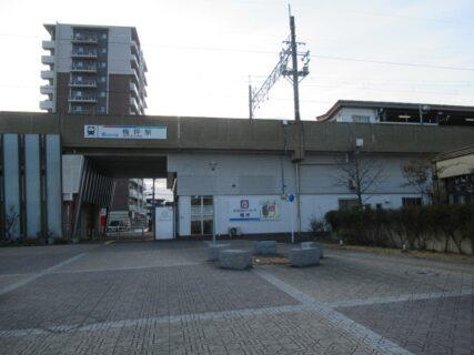 梅坪駅は、愛知県豊田市梅坪町七丁目にある、名古屋鉄道の駅。