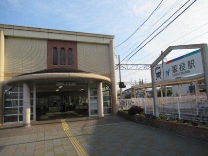 猿投駅は、愛知県豊田市井上町にある、名古屋鉄道三河線の駅。