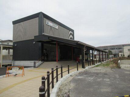 碧南駅は、愛知県碧南市中町五丁目にある、名古屋鉄道三河線の駅。