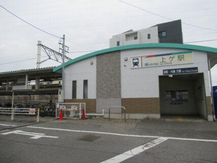 上ゲ駅は、愛知県知多郡武豊町下門にある名鉄河和線の駅。