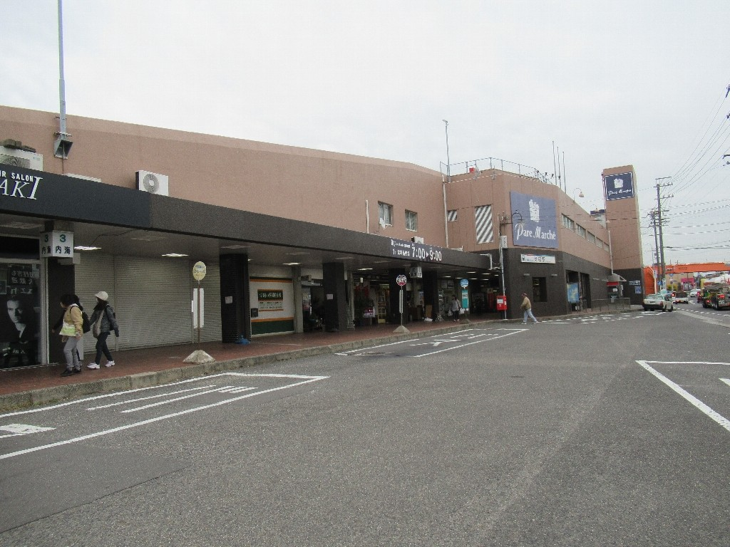 河和駅は、愛知県知多郡美浜町河和にある名古屋鉄道河和線の駅。