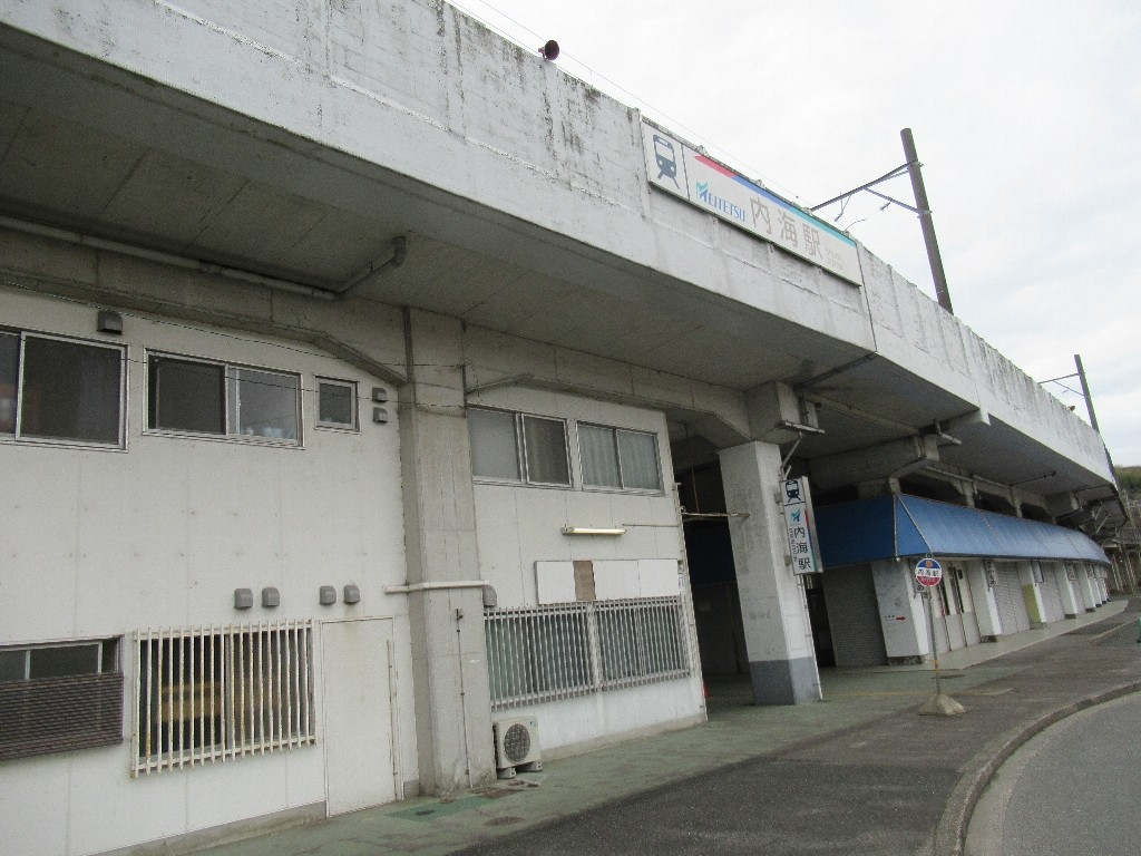 内海駅は、愛知県知多郡南知多町内海にある名古屋鉄道知多新線の駅。