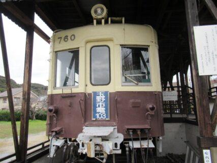 玉野市営電気鉄道は、かつて宇野駅から玉遊園地前駅を結んでいた。