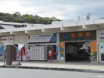 笠岡駅は、岡山県笠岡市笠岡にある、JR西日本山陽本線の駅。