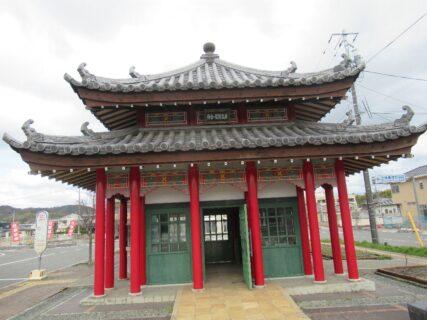 吉備真備駅は、岡山県倉敷市真備町箭田別府後にある、井原鉄道井原線の駅。