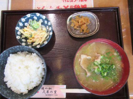 道の駅久米の里で豚汁定食でございます。