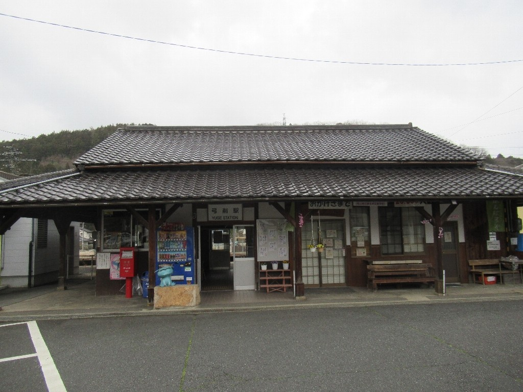 弓削駅は、岡山県久米郡久米南町下弓削下沖にある、JR西日本津山線の駅。