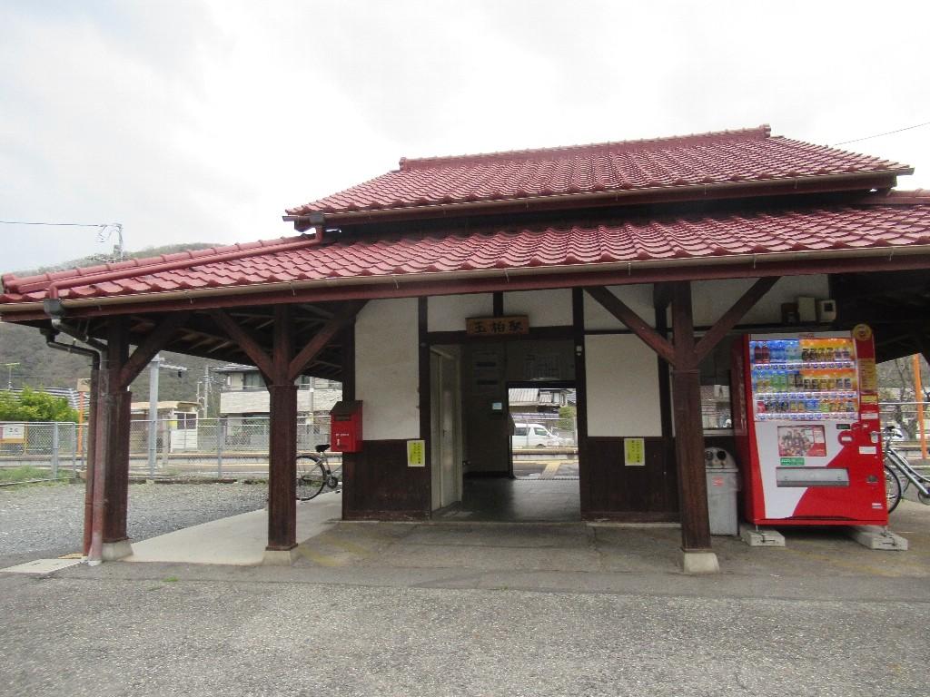 玉柏駅は、岡山県岡山市北区玉柏にある、JR西日本津山線の駅。