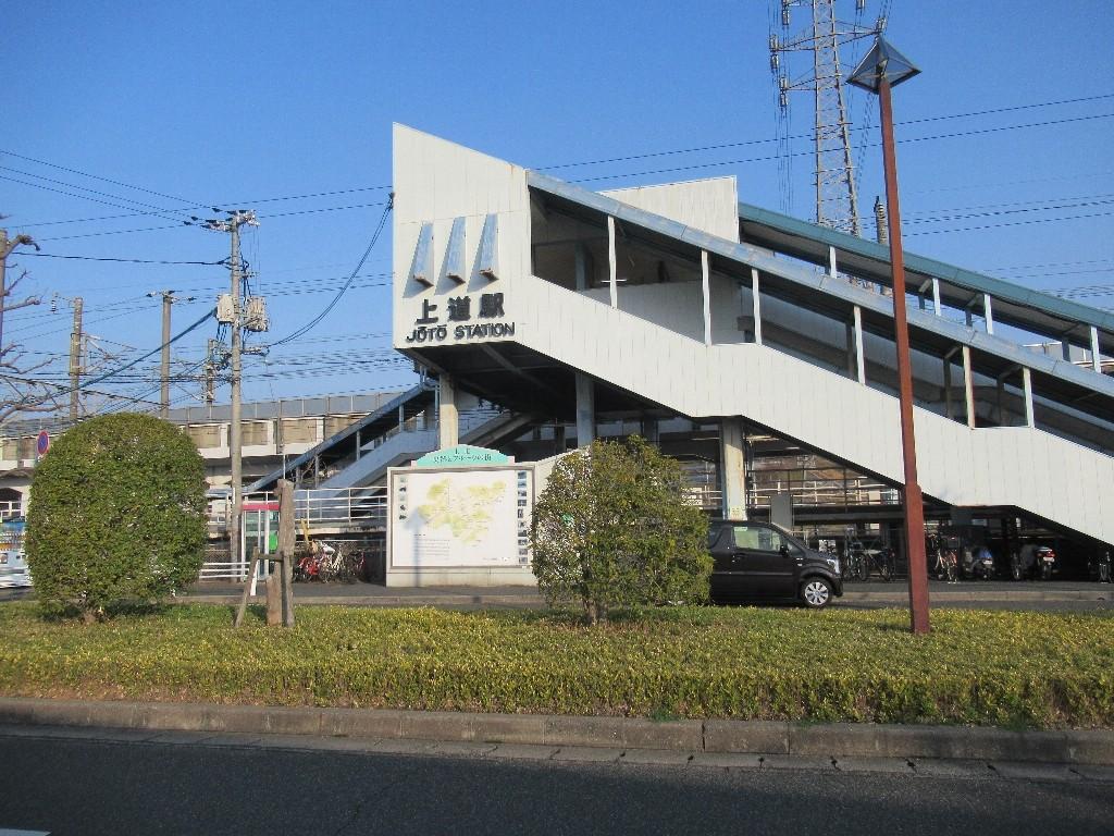 上道駅は、岡山市東区中尾にある、JR西日本山陽本線の駅。