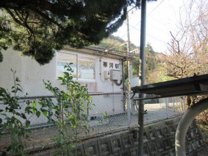 寒河駅は、岡山県備前市日生町寒河にある、JR西日本赤穂線の駅。
