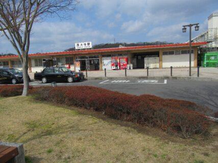 西大寺駅は、岡山市東区西大寺上二丁目にある、JR西日本赤穂線の駅。