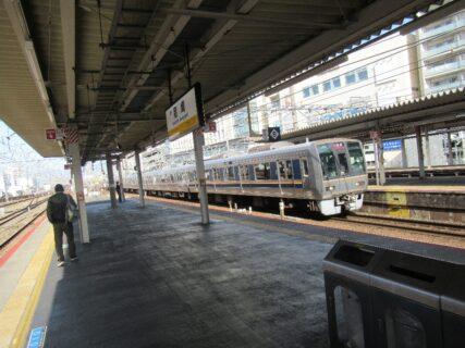 尼崎駅は、兵庫県尼崎市潮江一丁目にある、JR西日本の駅。
