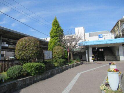 川西池田駅は、兵庫県川西市栄根二丁目にある、JR西日本福知山線の駅。