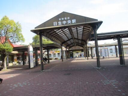 日生中央駅は、兵庫県川辺郡猪名川町にある能勢電鉄日生線の駅。
