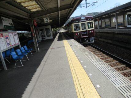 山下駅は、兵庫県川西市見野にある、能勢電鉄の駅。
