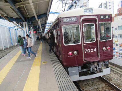 伊丹駅は、兵庫県伊丹市西台1丁目にある、阪急電鉄伊丹線の駅。