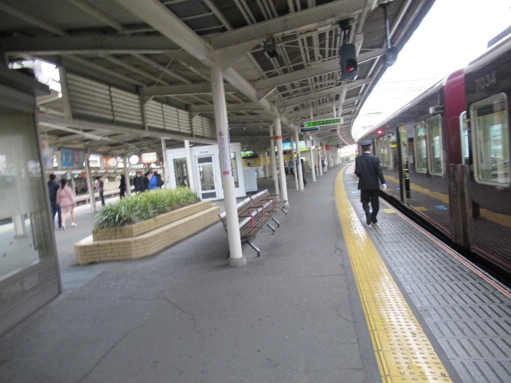 塚口駅は、兵庫県尼崎市塚口本町一丁目にある、阪急電鉄の駅。