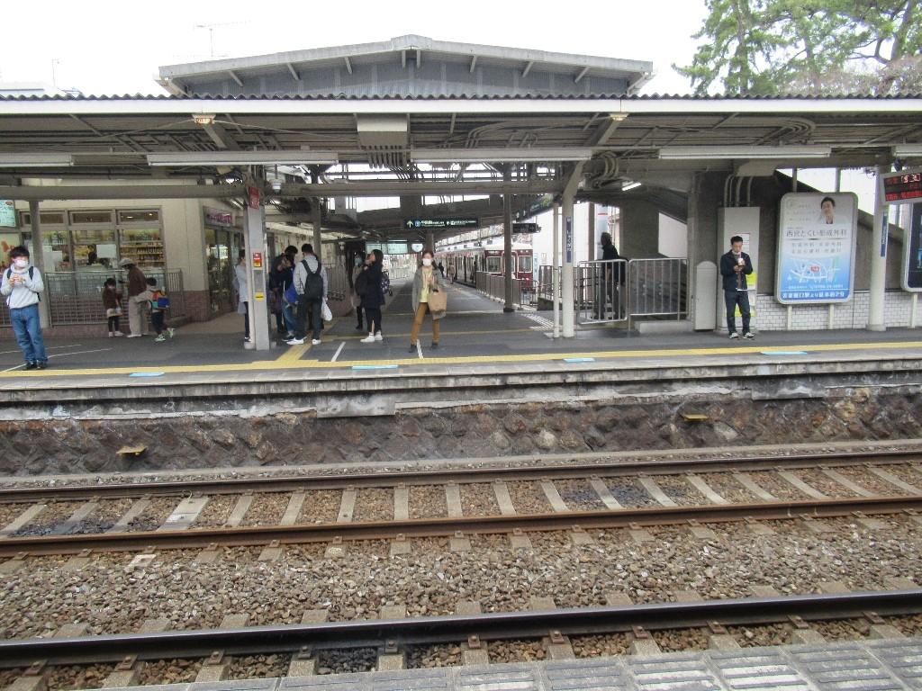 夙川駅は、兵庫県西宮市相生町にある、阪急電鉄の駅。