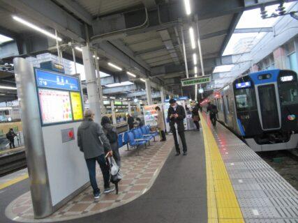 西宮駅は、兵庫県西宮市田中町にある、阪神電気鉄道本線の駅。