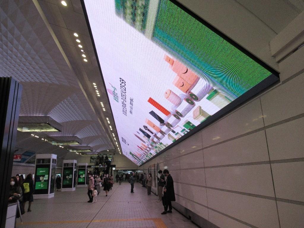 御堂筋線の梅田駅にある超大型ビジョン、Umeda Metro Vision。