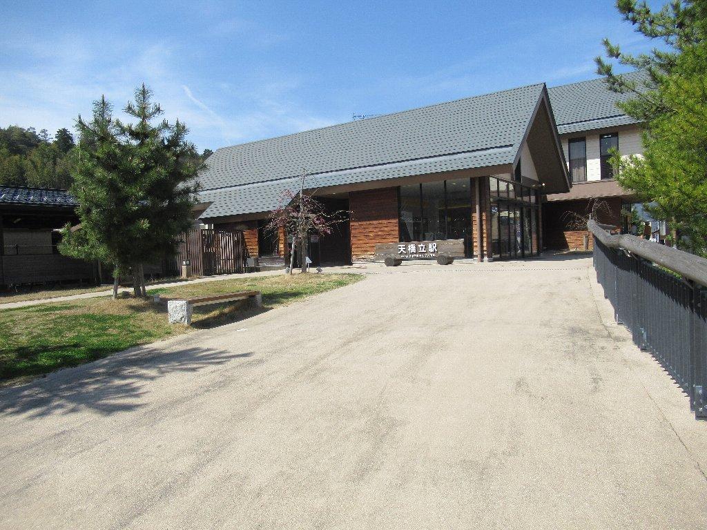 天橋立駅は、京都府宮津市字文珠にある、京都丹後鉄道宮津線の駅。