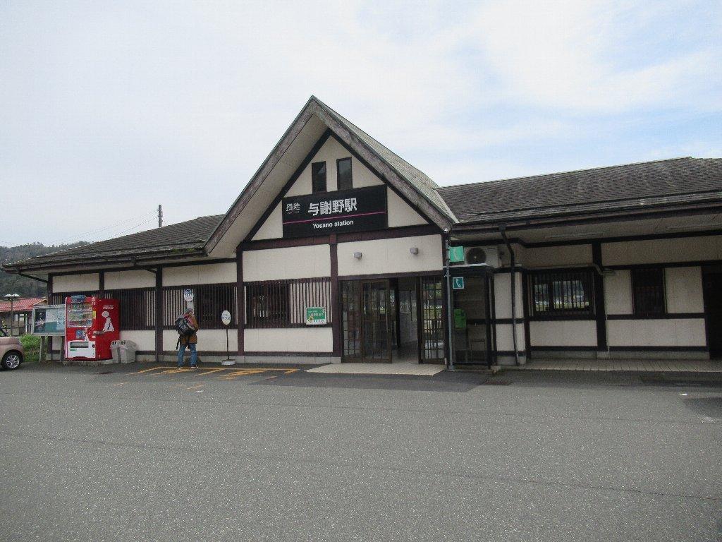 与謝野駅は、京都府与謝郡与謝野町字下山田にある、京都丹後鉄道の駅。