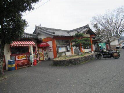 京丹後大宮駅は、京都府京丹後市大宮町口大野にある、京都丹後鉄道の駅。
