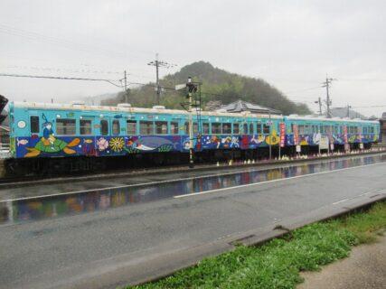 市原駅は、兵庫県西脇市市原町にあったJR西日本鍛冶屋線の駅 (廃駅)。