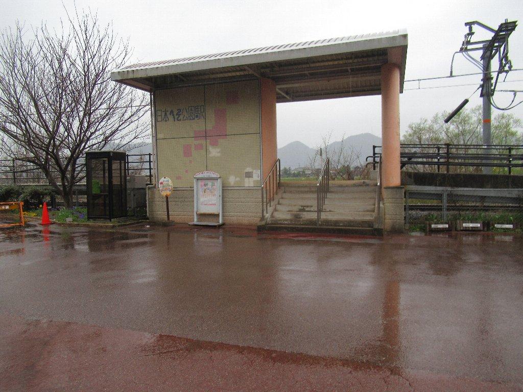 日本へそ公園駅は、兵庫県西脇市上比延町にある、JR西日本加古川線の駅。