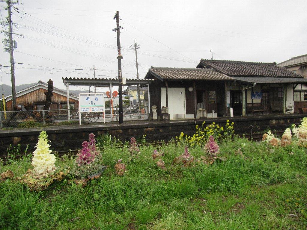 長駅は、兵庫県加西市西長町にある北条鉄道北条線の駅。