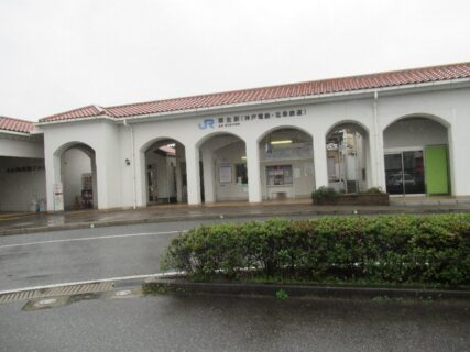 粟生駅は、兵庫県小野市にある、JR西日本・北条鉄道・神戸電鉄の駅。